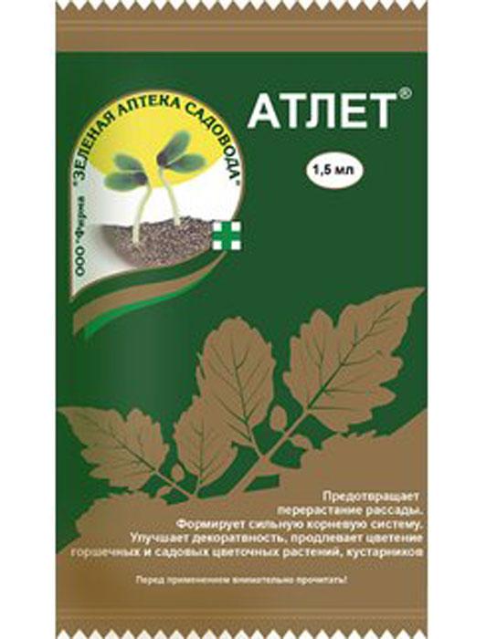 Регулятор роста растений Атлет, 1,5 г регулятор роста и развития растений ваше хозяйство биосил 10 мл