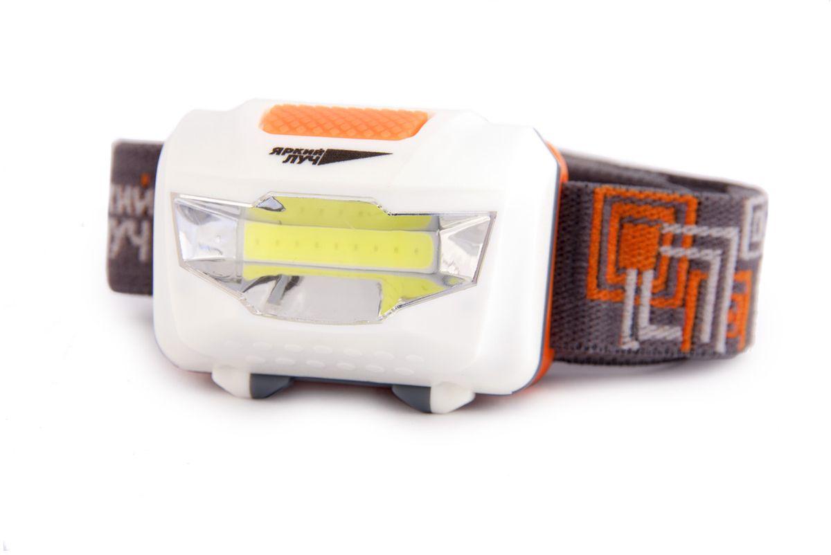 Фонарь налобный Яркий Луч Cob. LH-180 фонарь налобный яркий луч cob lh 180