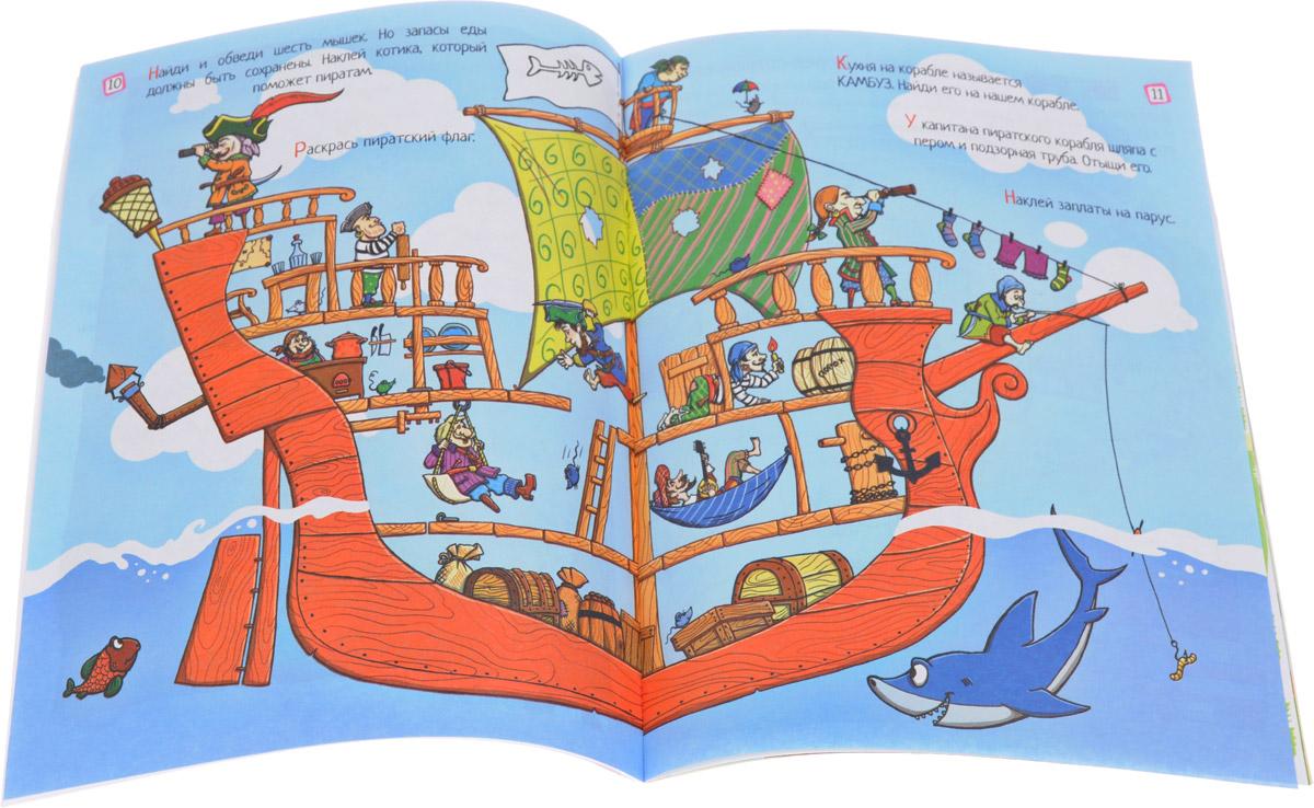 Гиперактивный ребенок. Секреты поведения. Логическое творчество. Творческая логика (Комплект из 4 книг). Лидия Горячева, Лев Кругляк, Юрий Кузнецов, Лариса Велькович