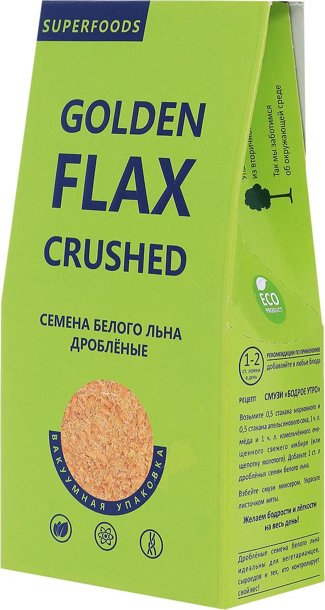 Компас Здоровья Golden Flax Crushed семена белого льна дробленые, 100 гУТ000003494Белый лен - это особый сорт пищевого льна с повышенным содержанием клетчатки, фитостеринов, макро - и микроэлементов. Такое сочетание словно самой природой предназначено для поддержания женского здоровья, молодости и долголетия. Фитостерины: препятствуют старению смягчают проявления климакса снижают риск появления опухолей улучшают состояние кожи и волос Макро- и микроэлементы: предотвращают остеопороз защищают от спазмов мышц и сосудов поддерживают правильный состав крови защищают от склеротических процессов Клетчатка: защищает от избыточного веса регулирует уровень сахара и холестерина улучшает опорожнение кишечника предотвращает дисбактериоз Дроблёные семена белого льна идеальны для вегетарианцев, сыроедов и тех, кто контролирует свой вес! Лайфхаки по варке круп и пасты. Статья OZON Гид