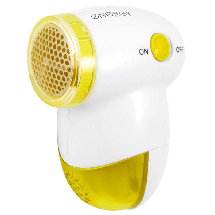 Energy EN-826, White Yellowмашинка для удаления катышков Energy