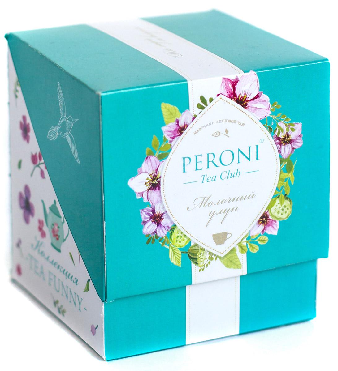 Peroni Tea Funny Молочный улун черный листовой чай, 60 г чай в подарочной упаковке peroni молочный улун