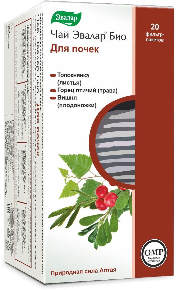 Чай Эвалар Био для почек в фильтр-пакетах, 20 шт эвалар чай био очищающий 20 фильтр пакетов