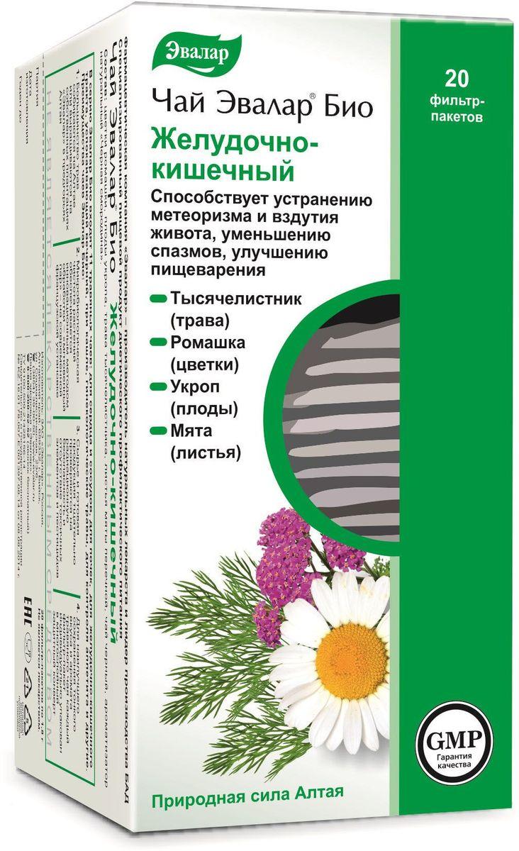 Чай Эвалар Био желудочно-кишечный в фильтр-пакетах, 20 шт эвалар чай био очищающий 20 фильтр пакетов