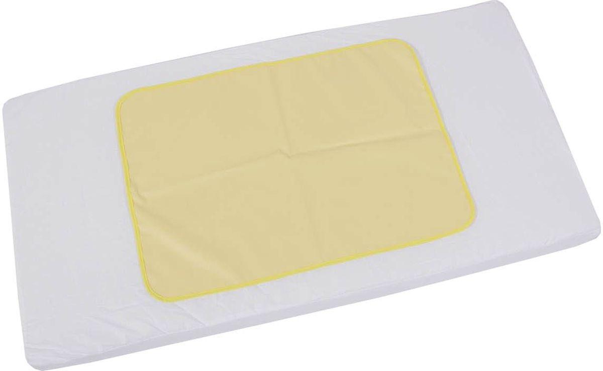 Фея Клеенка подкладная цвет желтый 48 х 68 см фея клеенка подкладная совы цвет белый голубой 48 х 68 см