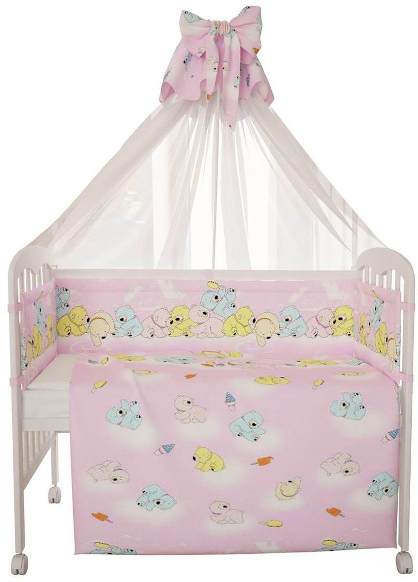 Комплект белья для новорожденных Фея Мишки, цвет: розовый, 7 предметов0005558-2В наборе комплекта имеются все необходимые предметы для обустройства спального места малыша.Уютный комплект состоит из 7-и предметов, в который входят: борт, подушка, одеяло, наволочка, простынь, пододеяльник, штора для балдахина.Комплект сшит из хлопка с современным наполнителем Холло Текс Люкс, который входит в состав борта, одеяла, подушки.Балдахин выполнен из органзы.Великолепный комплект с теплыми цветами и спокойным рисунком подойдет к любому интерьеру детской комнаты.Размеры изделий: борт 35 х 360 см, подушка 40 х 60 см, наволочка на подушку 40 х 60 см, одеяло 110 х 140 см, пододеяльник 110 х 140 см, простыня 100 х 160 см.Достоинства:- комфорт,- безопасность,- безупречный вид после стирок.