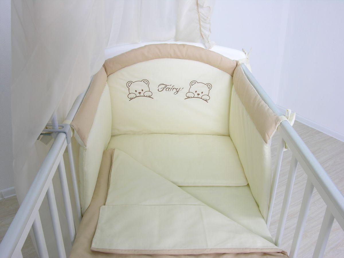 Комплект белья для новорожденных Fairy, цвет: бежевый, коричневый, 4 предмета