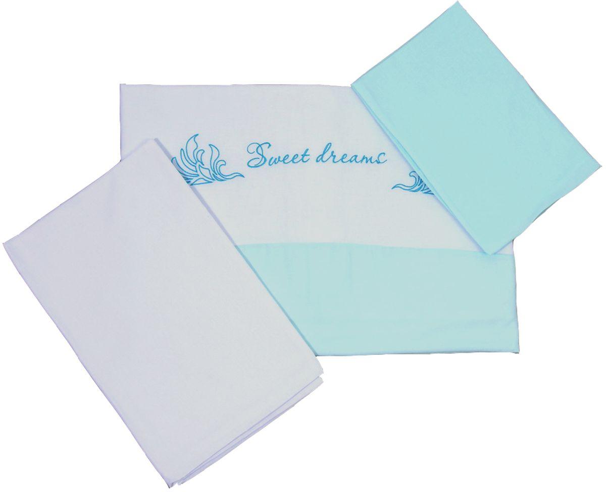 Комплект белья для новорожденных Fairy Сладкий сон, цвет: белый, голубой, 3 предмета fairy girls 3