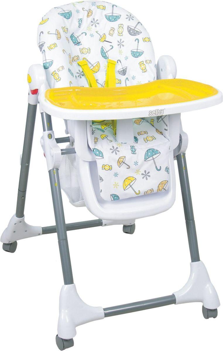 Selby Стульчик для кормления цвет белый желтый стульчик для кормления selby 252 серый 0005602 03