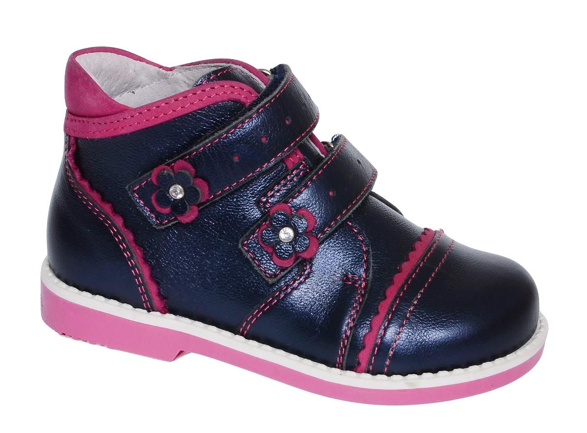 Ботинки для девочки Elegami, цвет: темно-синий, фуксия. 7-801361702. Размер 207-801361702Модные детские ботинки от Elegami выполнены из натуральной кожи. Модель оформлена вставками из кожи контрастного цвета, аппликацией в виде цветов и декоративной прострочкой. Внутренняя поверхность и стелька из натуральной кожи предотвращают натирание и гарантируют комфорт. Ремешки с застежкой-липучкой обеспечивают надежную фиксацию обуви на ноге. Подошва выполнена из прочного ТЭП-материала и оснащена рифлением для лучшей сцепки с поверхностью. Стильные ботинки - незаменимая вещь в гардеробе вашего ребенка.