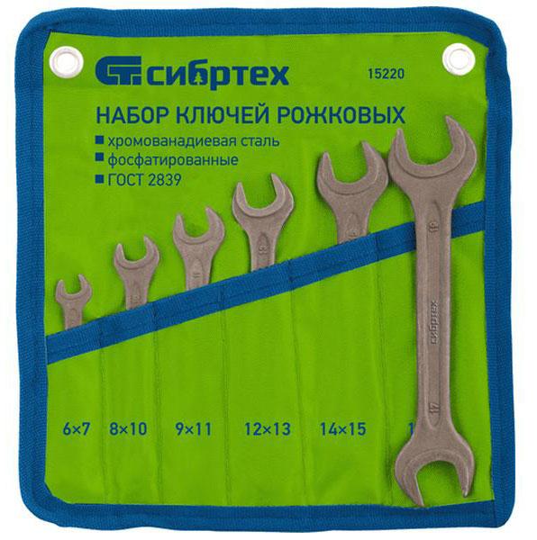 Набор ключей рожковых Сибртех, фосфатированные, 6 шт ключ прокачной сибртех 8 х 10 мм