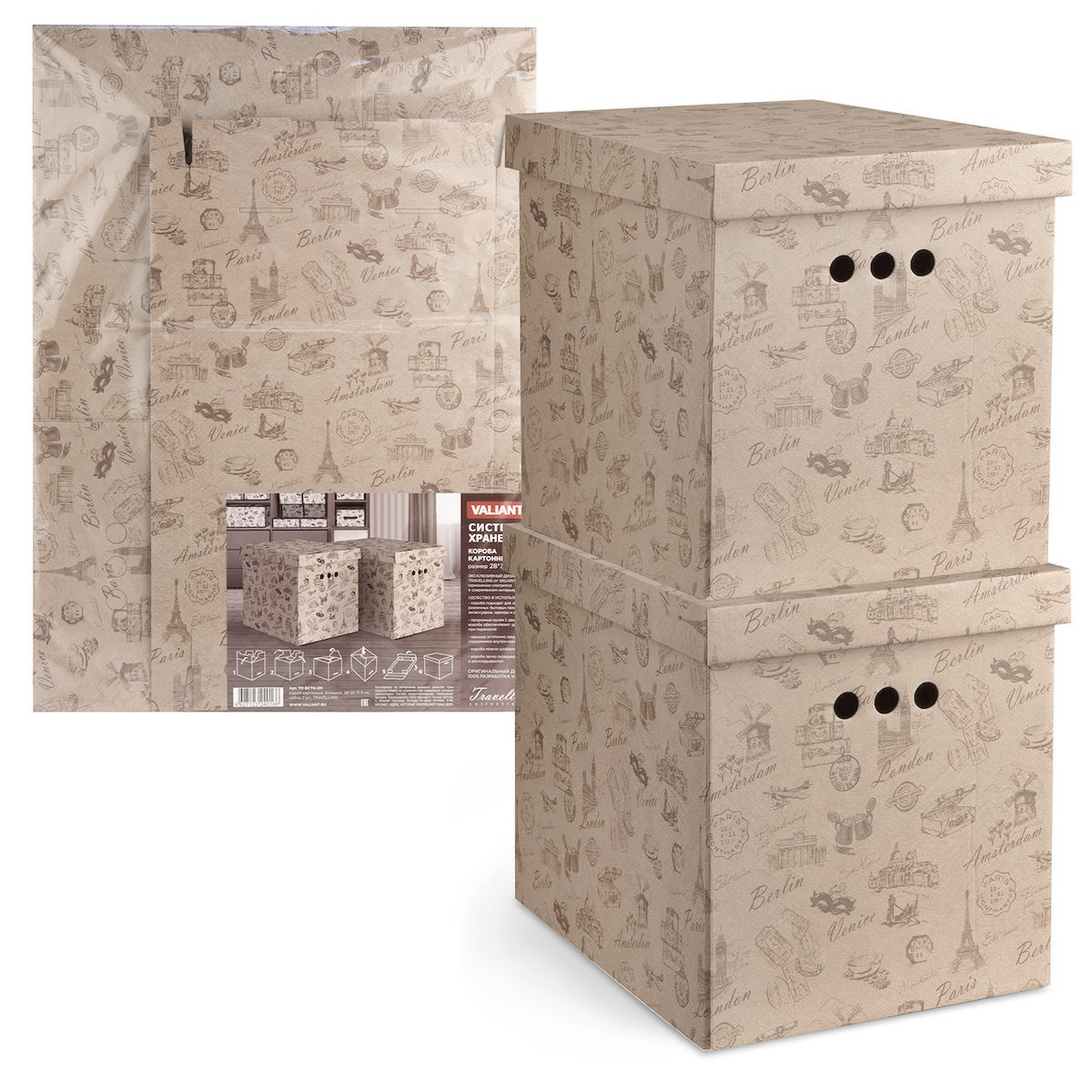 Короб для хранения Valiant Travelling, складной, 28 х 38 х 31,5 см, 2 шт коробка для хранения valiant travelling складная 25 х 33 х 18 5 см 2 шт