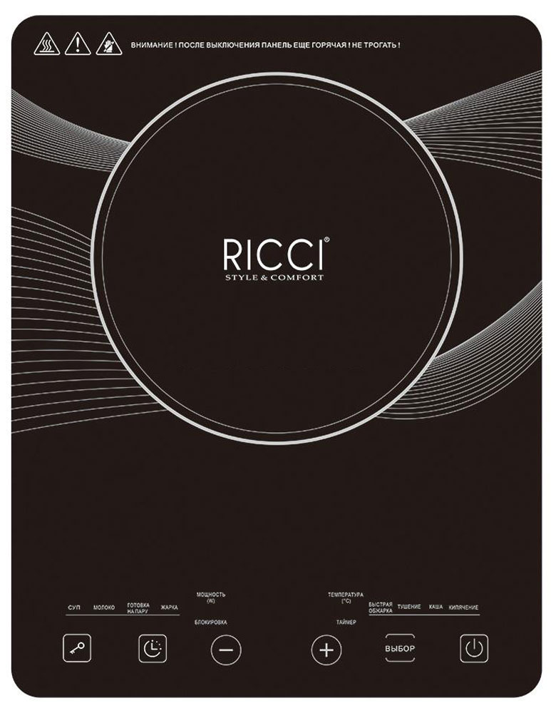 лучшая цена Настольная плита Ricci JDL-C20G2, Black индукционная