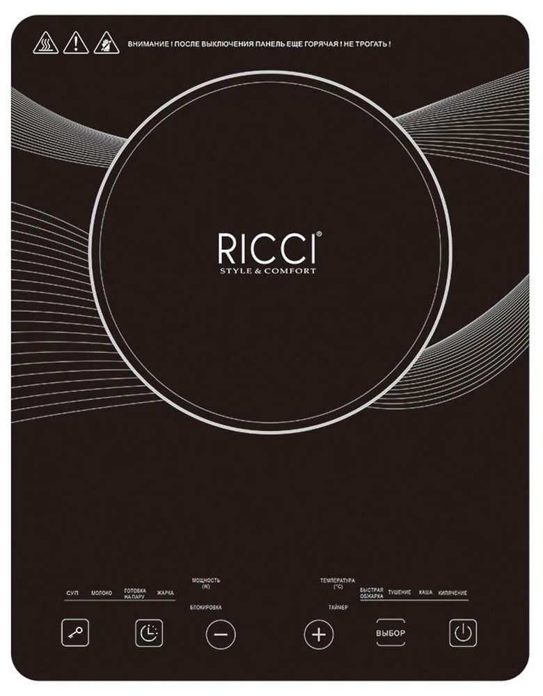Настольная плита Ricci JDL-C20G2, Black индукционная Ricci