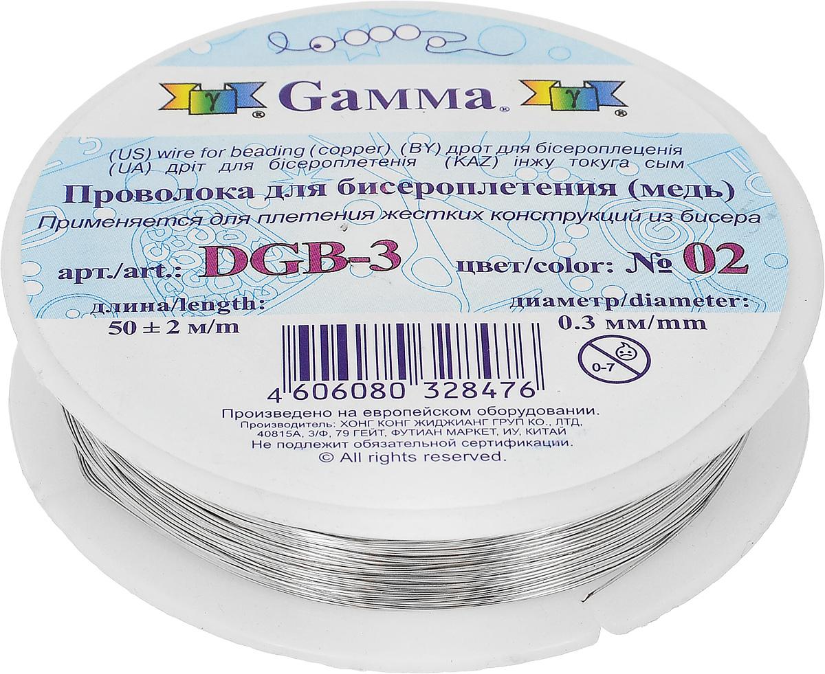 Проволока для рукоделия Gamma, цвет: серебристый (02), диаметр 0,3 мм, 50 мDGB-3Проволока для рукоделия Gamma, изготовленная из меди, может быть использована для создания различных изделий бижутерии, для декора фотоальбомов, домашнего интерьера и других целей. Проволока - это очень распространенный и легкодоступный материал. Ее изготавливают из разных металлов и покрывают лаками разных цветов, благодаря чему она обладает прекрасными декоративными свойствами. Проволока является хорошим материалом для плетения, а для достижения эффектного украшения можно сочетать несколько цветов проволоки. Рекомендуем!