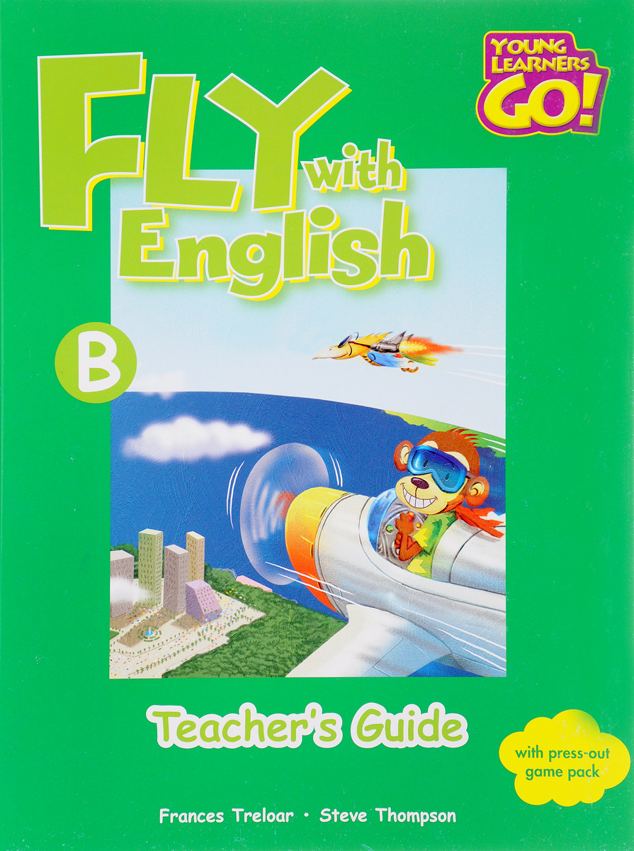Fly with English B: Teacher's Guide