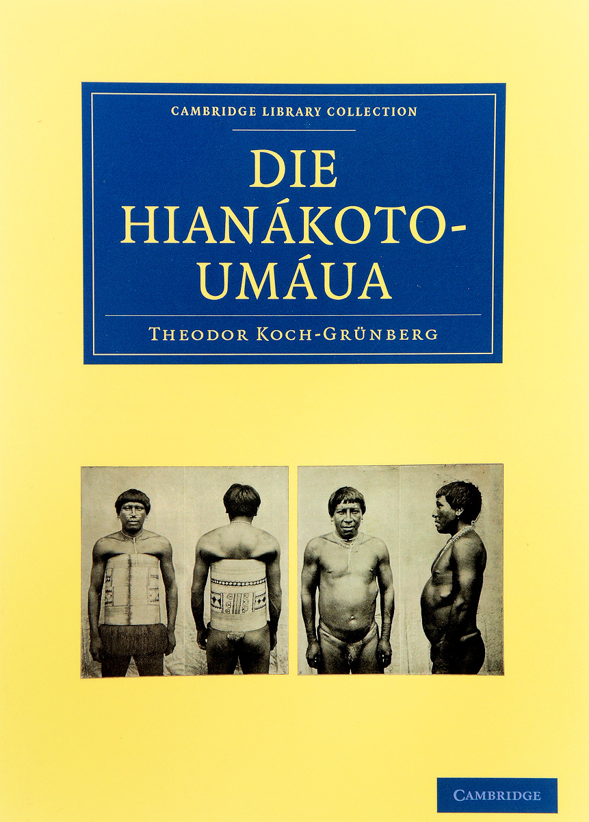 Die Hianakoto-Umaua цена
