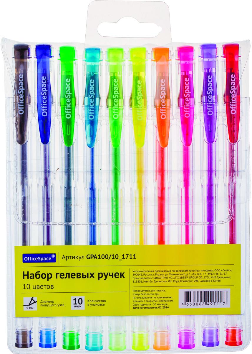 OfficeSpace Набор гелевых ручек 10 цветов GPA100/10_1711 Уцененный товар (№4)