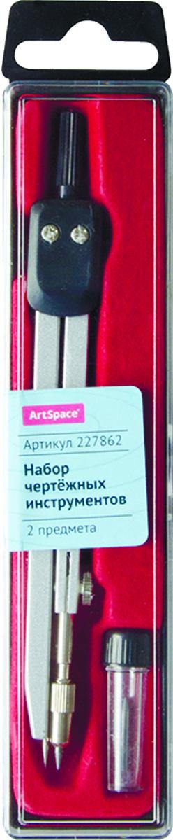ArtSpace Готовальня 2 предмета цены