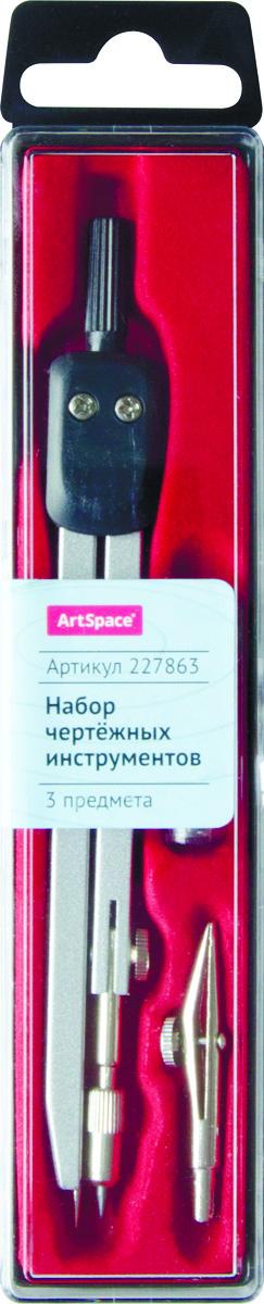 ArtSpace Готовальня 3 предмета цены