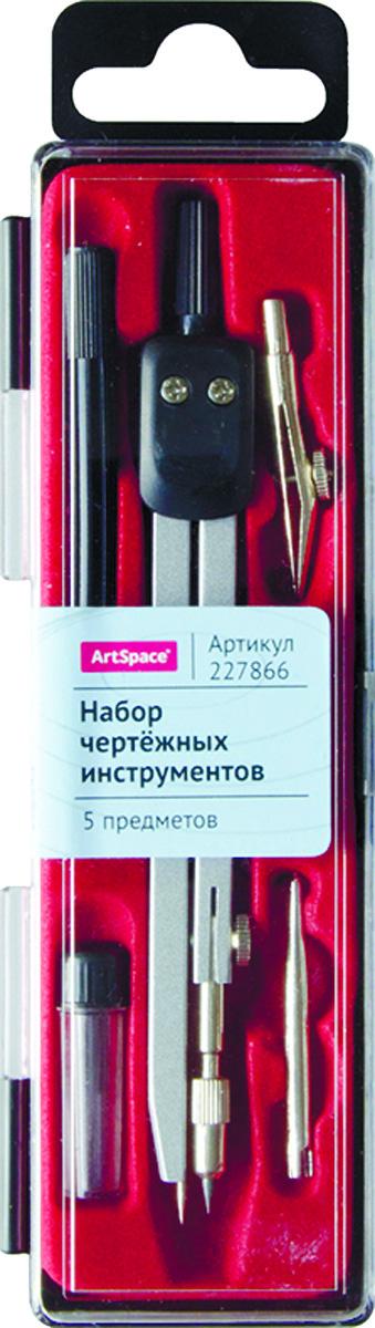 ArtSpace Готовальня 5 предметов цены