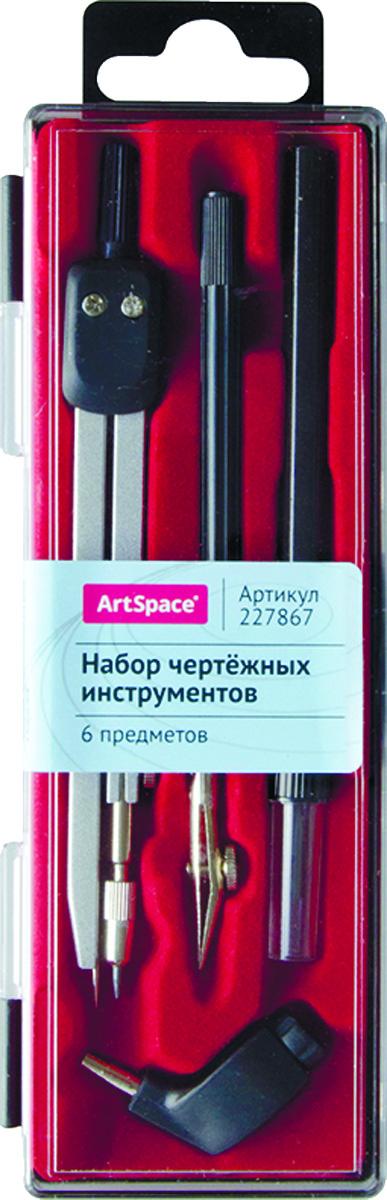 ArtSpace Готовальня 6 предметов цены