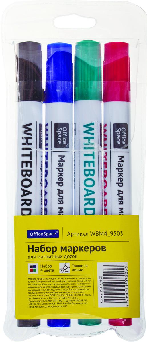 OfficeSpace Набор маркеров для белых досок 4 цвета цены