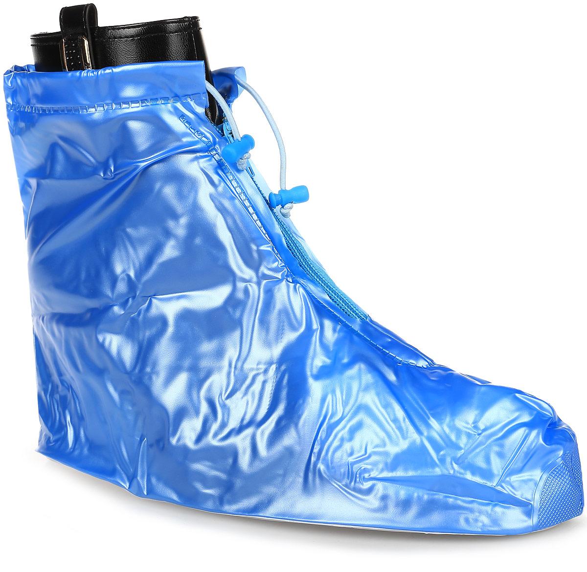 дождевики для обуви купить