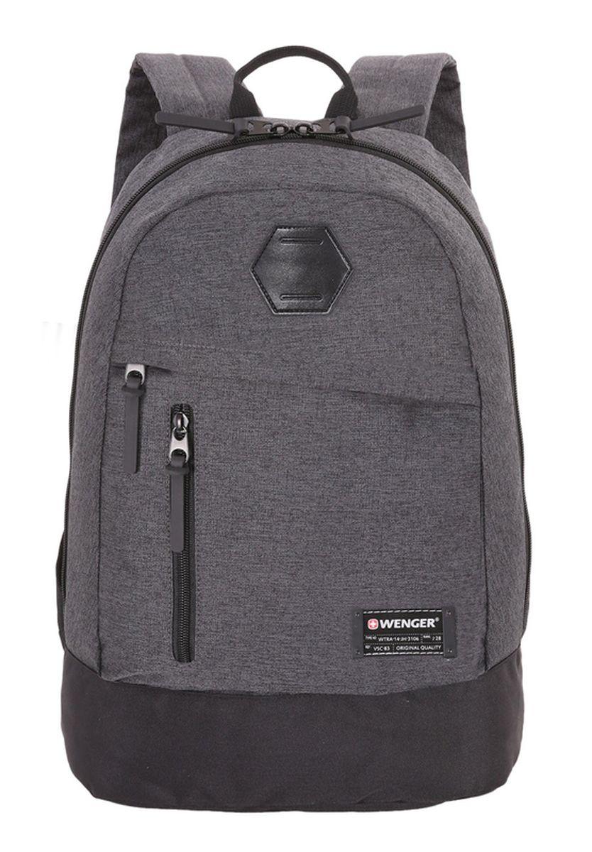 Рюкзак Wenger, цвет: серый, темно-серый. 5319424422