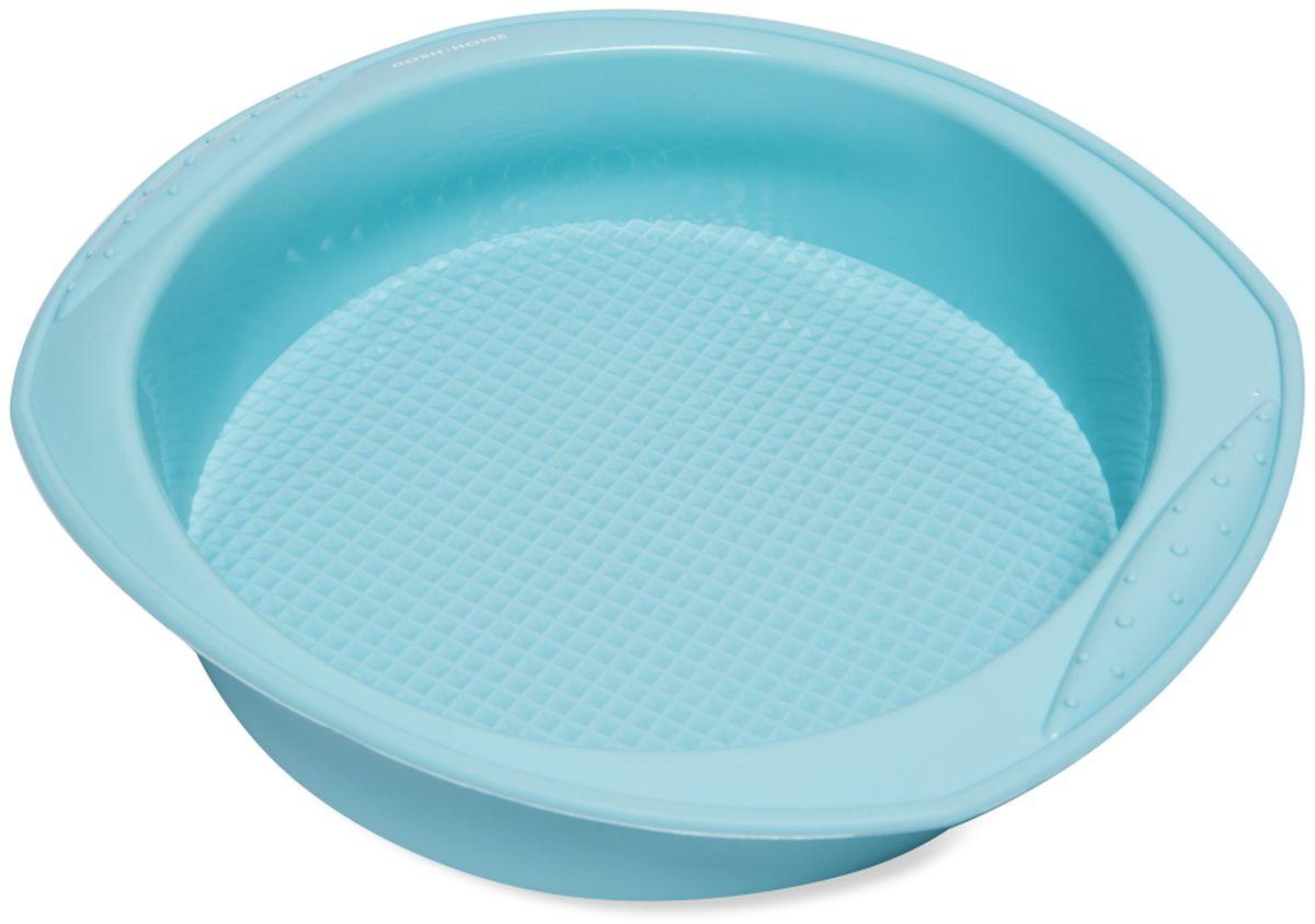 Форма для выпечки торта Dosh l Home PAVO, силиконовая, цвет: голубой, диаметр 30 см форма для торта раскладная dosh i home форма для торта раскладная