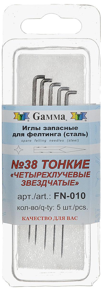 Набор игл для фелтинга Gamma Четырехлучевые звездчатые. №38, тонкие, 5 шт гаврина светлана евгеньевна готовим руку к письму рабочая тетрадь для детей 6 7лет