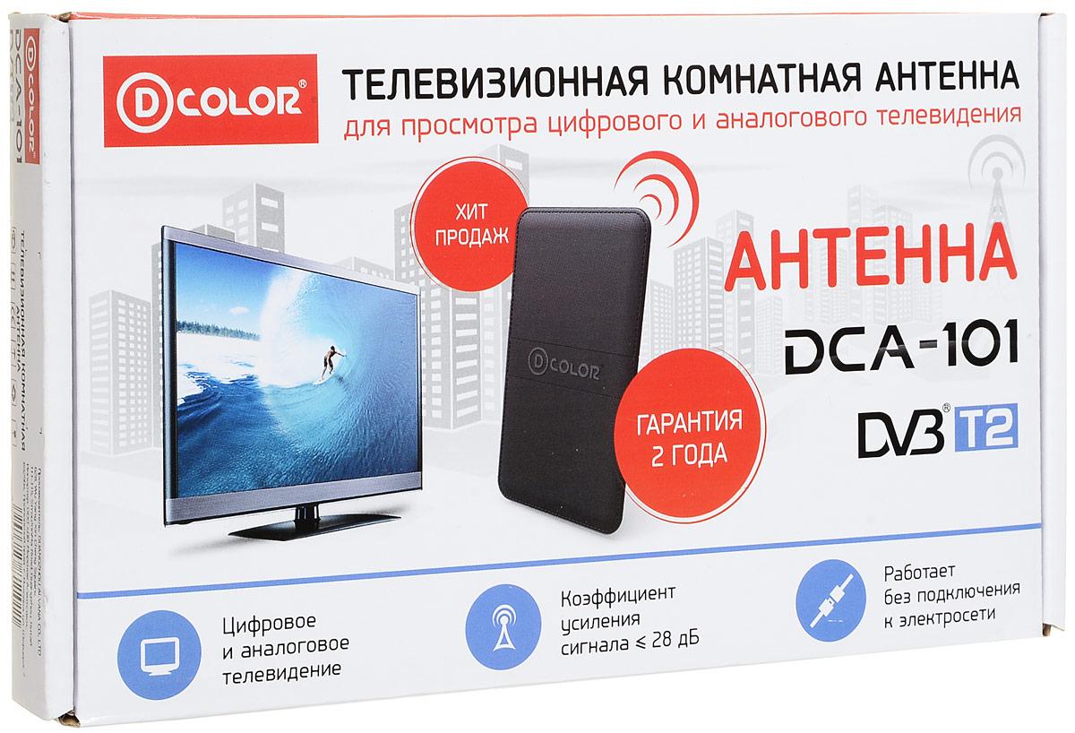D-Color DCA-101 комнатная ТВ антенна (активная)