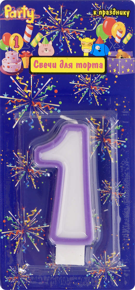 Action! Свеча-цифра для торта 1 год цвет фиолетовый action свеча цифра для торта 1 год цвет желтый