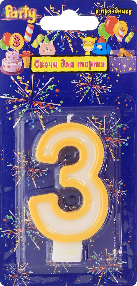 Action! Свеча-цифра для торта 3 года цвет темно-желтый action свеча цифра для торта 1 год цвет желтый