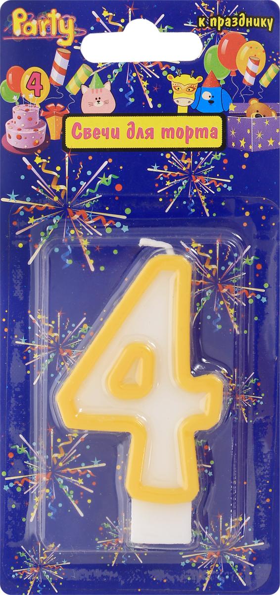 Action! Свеча-цифра для торта 4 года цвет темно-желтый action свеча цифра для торта 4 года цвет салатовый