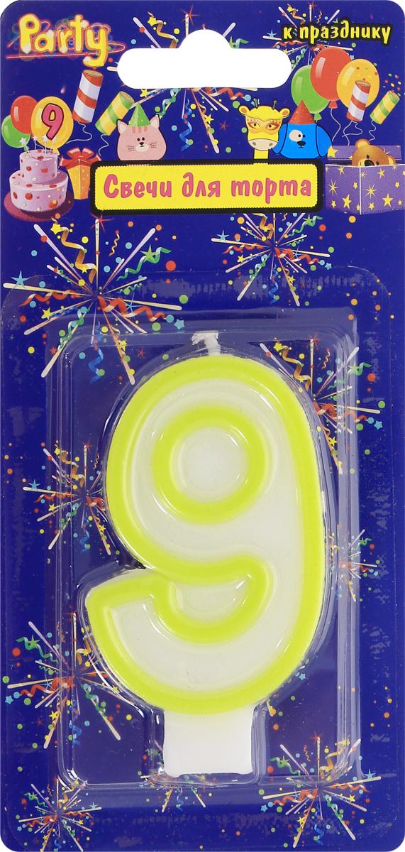 Action! Свеча-цифра для торта 9 лет цвет салатовый action свеча цифра для торта 4 года цвет салатовый