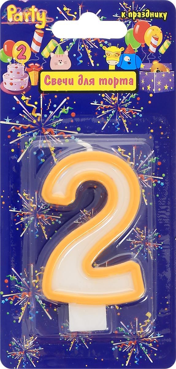 Action! Свеча-цифра для торта 2 года цвет темно-желтый action свеча цифра для торта 1 год цвет желтый