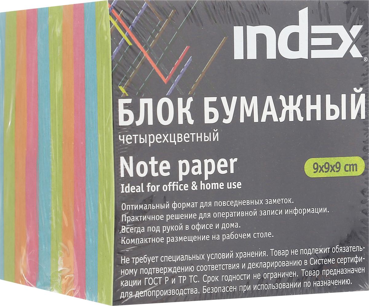 Index Блок для записей четырехцветный index блок для записей многоцветный цвет желтый бирюзовый розовый