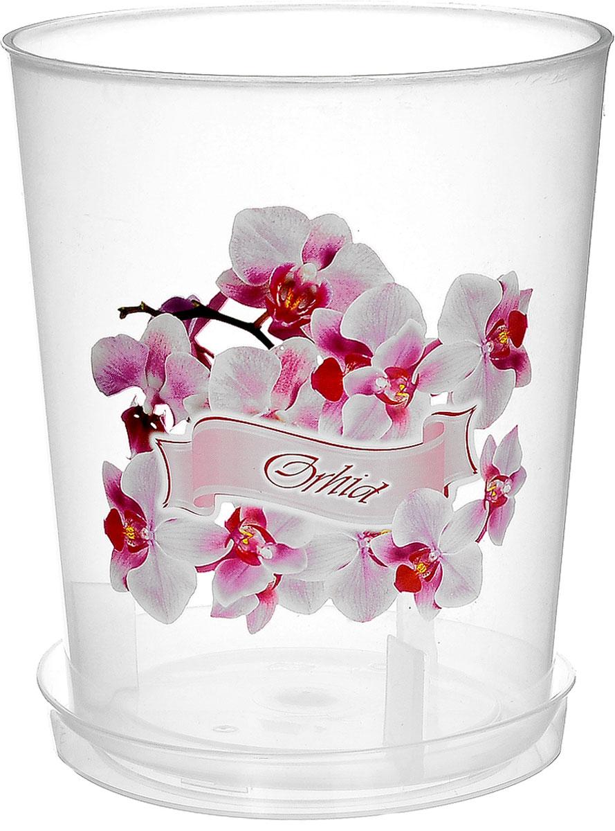 Горшок для орхидей Альтернатива, 1,2 л, в ассортименте горшок для орхидей альтернатива цвет белый желтый 3 5 л