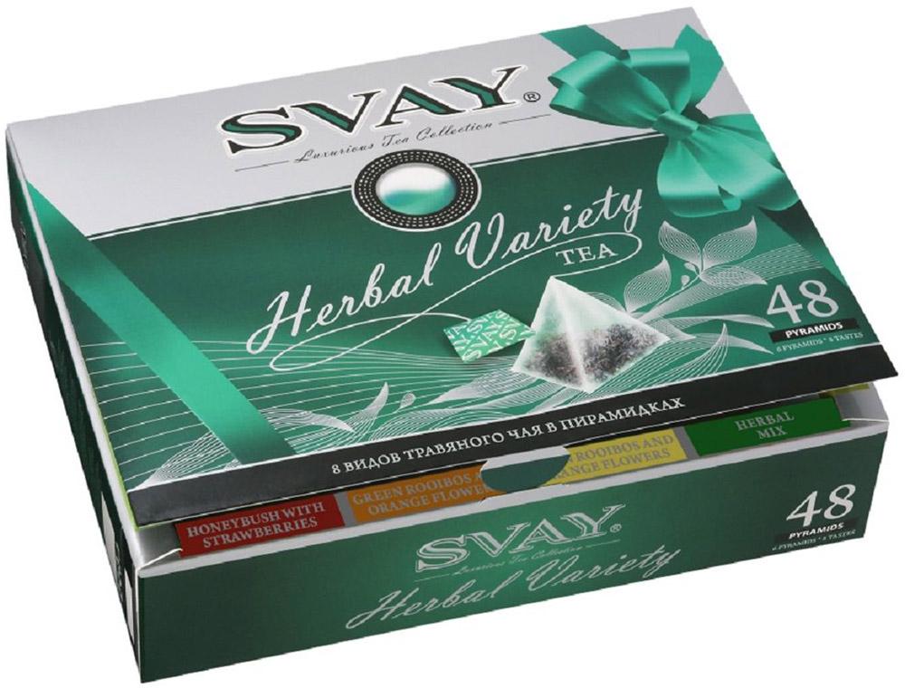 Svay Herbal Variety травяной чай в пирамидках, 48 шт (8 видов)4607003045081Набор чая Herbal Variety создан для любителей легких, изысканных, исключительно натуральных напитков. Каждый травяной чай коллекции Herbal Variety богат витаминами и, благодаря высокому содержанию антиоксидантов, оказывает благоприятное влияние на иммунитет. Ощущение гармонии и легкости с каждым глотком Svay. Чай не содержит кофеина, ароматизаторов и других добавок. Коллекция включает 8 видов травяных и цветочных чаев в пирамидках: - Травяной чай Красный Ройбуш - Травяной чай Ханибуш - Травяной чай Зеленый Ройбуш - Зеленый Ройбуш и цветы апельсина - зеленый травяной чай ройбуш с цветами апельсина и листьями мяты - Ханибуш с ягодами клубники - травяной чай ханибуш с кусочками клубники и листьями малины - Чабрец с малиной - Ромашка с кусочками яблока - Травяной микс - травяной чай ройбуш с кусочками яблока, листьями мелиссы, мяты и вербены Уважаемые клиенты! Обращаем ваше внимание на то, что упаковка может иметь несколько видов дизайна. Поставка осуществляется в зависимости от наличия на складе.