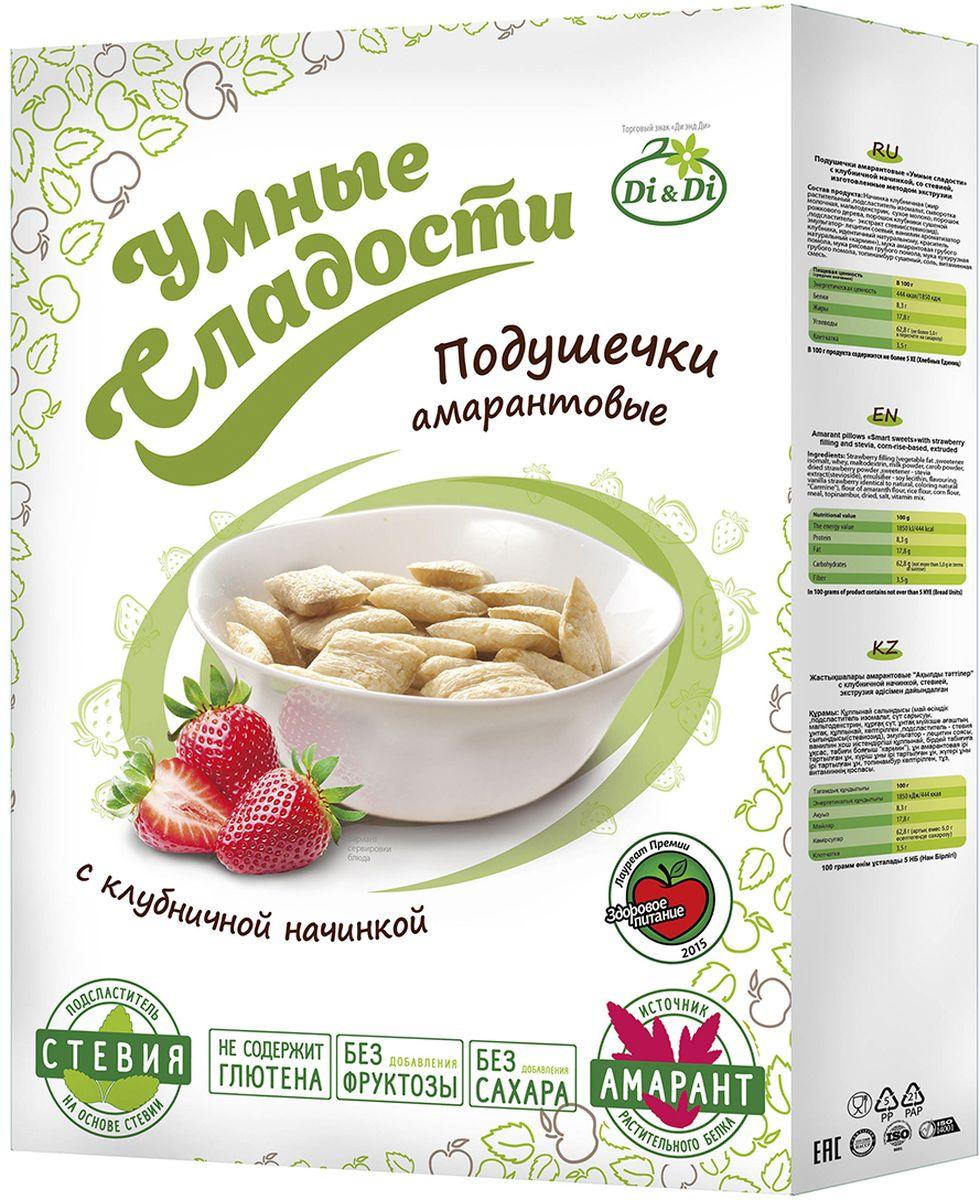 Умные сладости подушечки амарантовые с клубничной начинкой, со стевией, 220 г