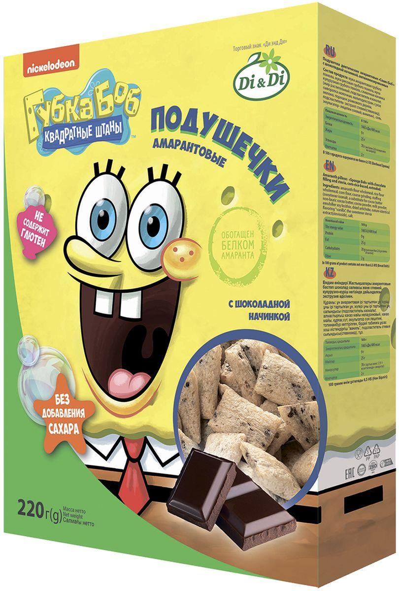 Губка Боб подушечки амарантовые с шоколадной начинкой, витаминизированные, 220 г бутербродница зеленая губка боб