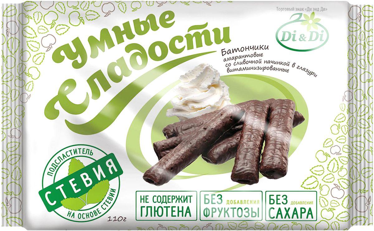 Умные сладости батончики амарантовые со сливочной начинкой в глазури, витаминизированные, 110 г