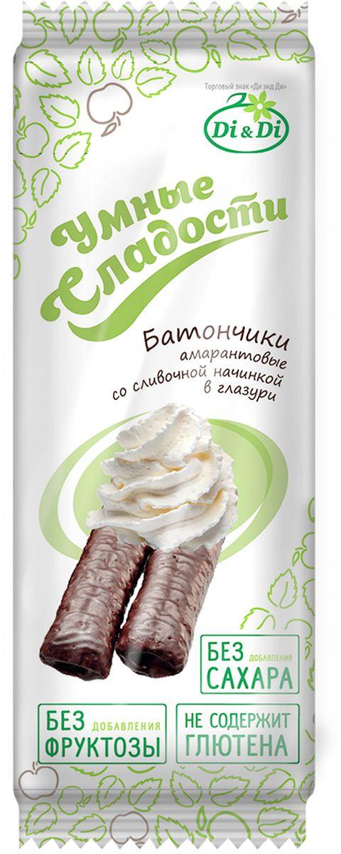Умные сладости батончики амарантовые со сливочной начинкой в глазури, витаминизированные, 20 г