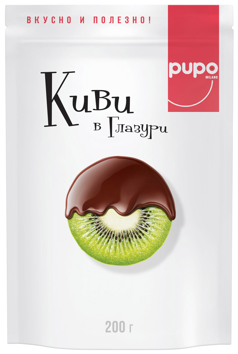 Pupo конфеты Киви в глазури, 200 г цена