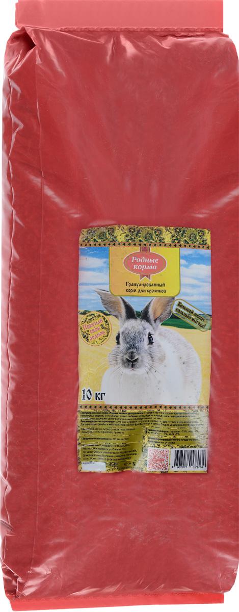 """Корм для кроликов """"Родные корма"""", 10 кг"""