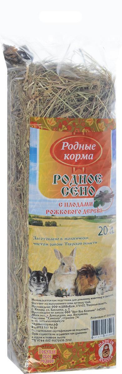 """Сено для животных и грызунов """"Родные корма"""", луговое, с плодами рожкового дерева, 20 л"""