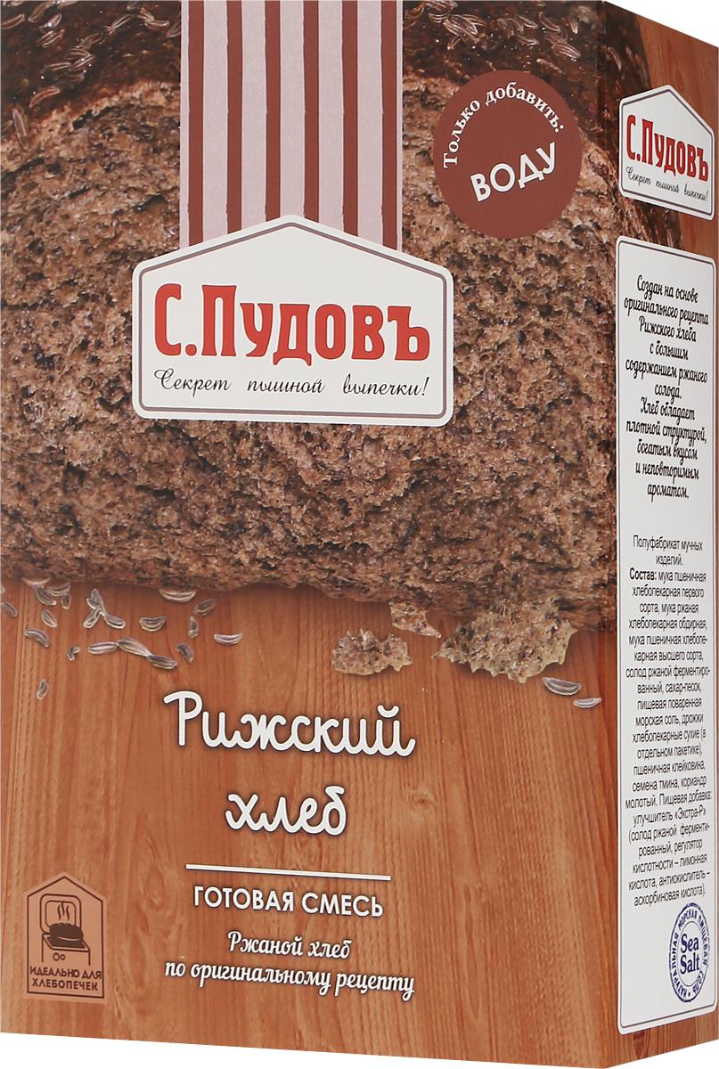 Пудовъ рижский хлеб, 500 г