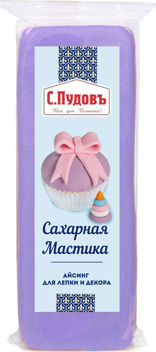 Пудовъ мастика сахарная сиреневая, 100 г пудовъ мастика сахарная сиреневая 100 г