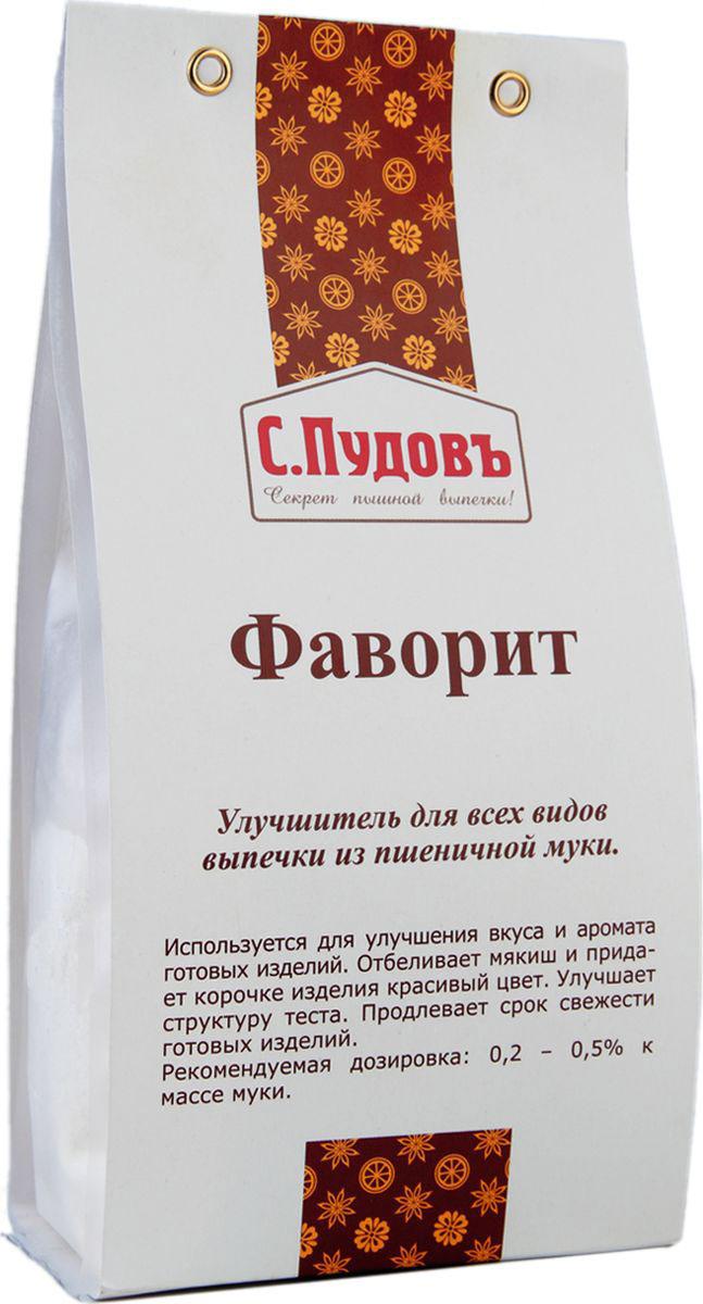 все цены на Пудовъ улучшитель хлебопекарный Фаворит, 250 г онлайн